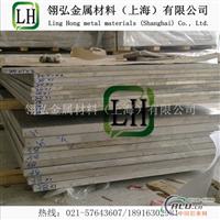 5050铝板哪里买 铝板厂家