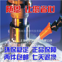 SQ6B鋁合金專用切削液