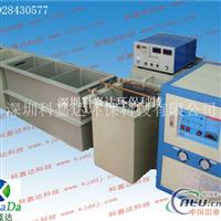 小型阳极氧化设备、氧化实验设备