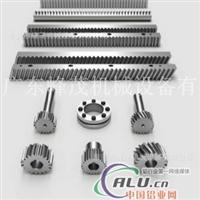 台湾HKH标准小齿轮销售