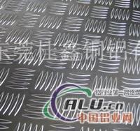 东莞2011花纹铝板,铝合金镜面板