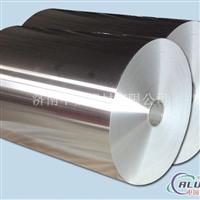 山东专业铝箔加工厂铝箔的价钱