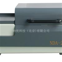 專業銷售rohs檢測儀器