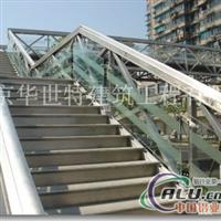 铝合金过街天桥,铝合金桥梁