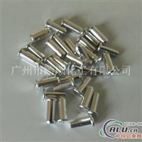 除锈剂 铝材除锈剂 金属除锈剂