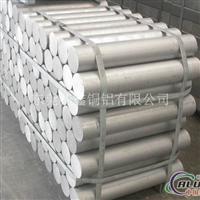 大直径7175铝棒,2A01铝合金棒