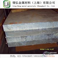 2014铝厂家 2014铝棒材质