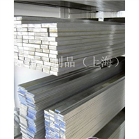 供应上海7075铝板价格指导 现货