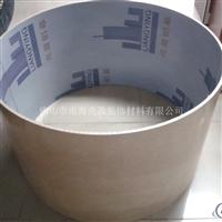供應亮盈室內復合氟碳鋁蜂窩板包柱板