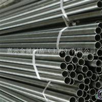进口6061铝板――可氧化铝板