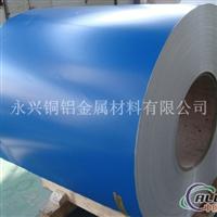 6061彩涂铝板装饰专用