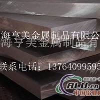 6151铝板――6151铝板化学成分 ///