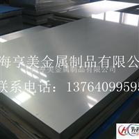 6082铝板――6082铝板化学成分 ///