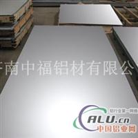 1050铝板的特性及用途铝板价格