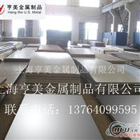 6101铝板――6101铝板化学成分 ///