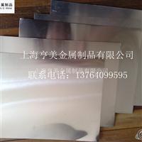 6081铝板――6081铝板化学成分 ///
