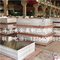 6205铝板――6205铝板化学成分 ///