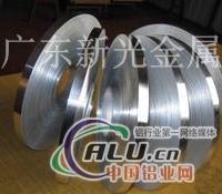 供应铝合金带(材质6063)