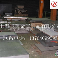 6253铝板――6253铝板化学成分 ///