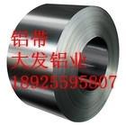 厦门4A13电缆铝带,2A01拉伸铝带