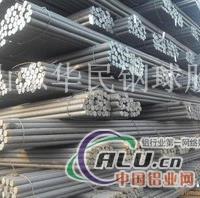 <em>鋁土礦</em>氧化鋁棒磨機鋼棒研磨鋼棒氧化鋁研磨鋼棒
