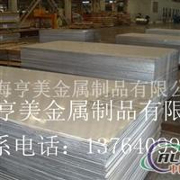 6261铝板――6261铝板化学成分 ///