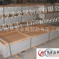 6103铝板――6103铝板化学成分 ///