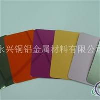 彩色铝板厂家,6061彩色铝板价格