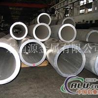 5050合金铝管.空心铝管