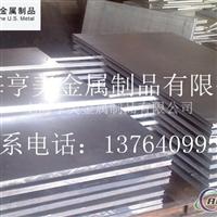 6111铝板――6111铝板化学成分 ///
