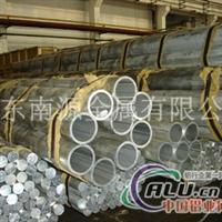 市场指导LY20精密铝管