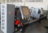 塑料门窗四角焊接机(自动焊接机)