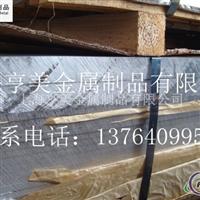 6110铝板――6110铝板化学成分 ///