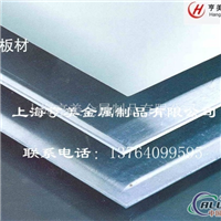 6201铝板――6201铝板化学成分 ///