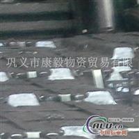 99.9高純<em>鋁錠</em>