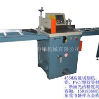 铝材切割机、切铝机、散热片铝材切割机