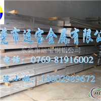 AL5056 AL5056氧化铝板