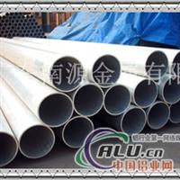现货低价5050薄壁铝管.铝方管