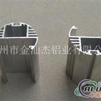 供应工业异型材  铝型材