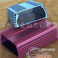供应各种铝合金电源外壳