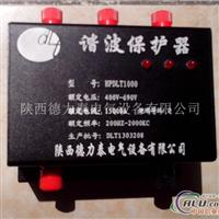 谐波保护器 铝产品