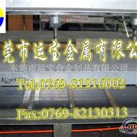 5052 5052铝板材质证明