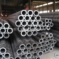 铜铝焊接管