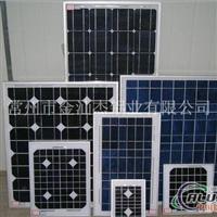 鋁合金太陽能邊框 噴砂氧化