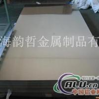 L2 铝板 专业生产铝板厂家