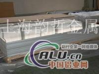 6262T9 铝板专业生产铝板厂家