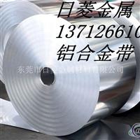 供应西南铝5083铝合金电缆带