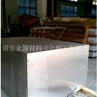 6061耐磨铝板 6061防锈铝板