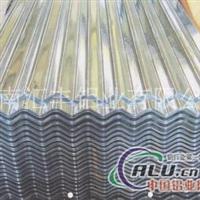 生產750125850900840瓦楞板