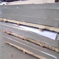 阳极氧化铝板防锈铝板6061